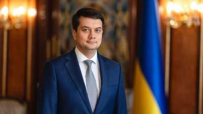 Спасибо и комитету, и Раде, – Разумков потроллил нардепов из-за правок к закону об олигархах