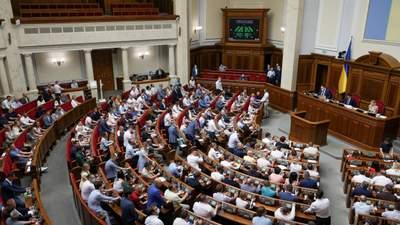 Рада признала украинцев, которых принудительно переселили из Польши, депортированными