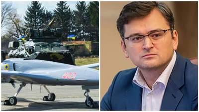 В Украине будут производить турецкие ударные беспилотники Bayraktar, – Кулеба