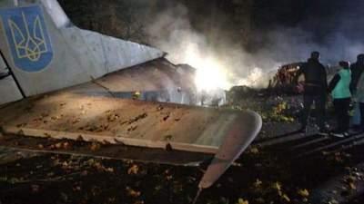 Роковини авіакатастрофи Ан-26 на Харківщині: Венедіктова розповіла про причини і відповідальних