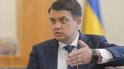 """Це маніпуляції, – у """"Слузі народу"""" прокоментували ймовірну відставку Разумкова"""