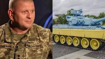50% танків вже модернізовані, – Залужний про оновлення озброєння в ЗСУ