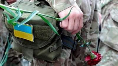 На Донбасі українські військові підірвалися на вибухівці: один загинув, інший – поранений