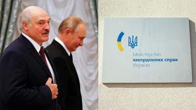 """За шаблонами російської пропаганди, – Україна відреагувала на заяви Лукашенка про новий """"фронт"""""""