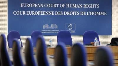 ПАРЄ остаточно відхилила список кандидатів від України на посаду судді ЄСПЛ