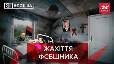 """Вєсті.UA: Степан Бандера знову """"нападає"""" на Росію"""