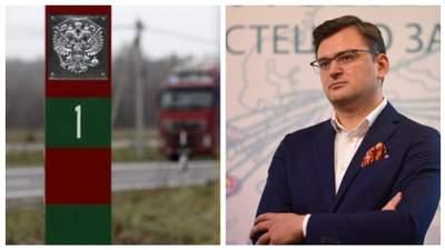 Маємо ще 1000 кілометрів загрози й Білорусь у російській стайні, – Кулеба про заяви Лукашенка