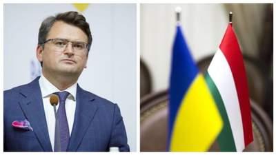 Мы будем отвечать без жалости и сочувствия, – Кулеба о газовом контракте Венгрии и России