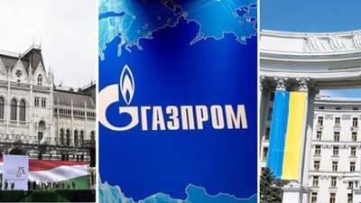 """Угорщина викликає українського посла через критику угоди з """"Газпромом"""": реакція МЗС України"""