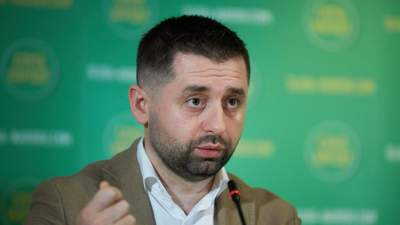 """Планируют """"гала-ужин"""": """"слугам народа"""" в Трускавце будут вручать партийный """"Оскар"""""""