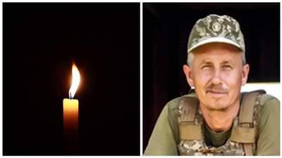 На Харьковщине похоронят погибшего на Донбассе военного Виктора Молостова
