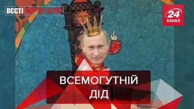Вести Кремля: Путин уменьшил российским школьникам количество контрольных