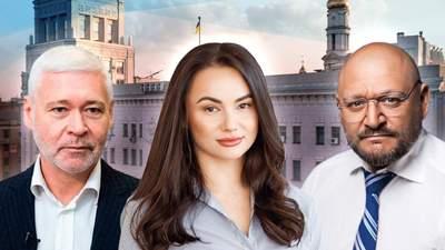 Мустафаева, Добкин или Терехов: кто планирует заменить Кернеса на посту мэра Харькова