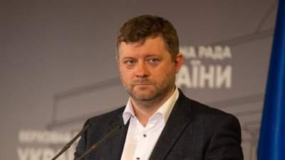 Александр Корниенко стал первым вице-спикером Верховной Рады