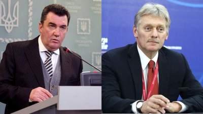 Плутанина з санкційним списком, скарги Кремля на Зеленського: головні новини 17 жовтня