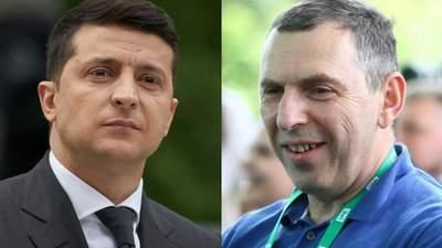 Зеленский и Шефир вне очереди пытались спасти свои деньги из прогоревшего банка Курченко