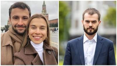 """Сын Кернеса и сестра """"слуги"""" красовались под Кремлем и """"затравили"""" анекдот про бандеровцев"""