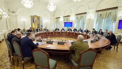 План оборони і нові санкції: що РНБО ухвалила на засіданні
