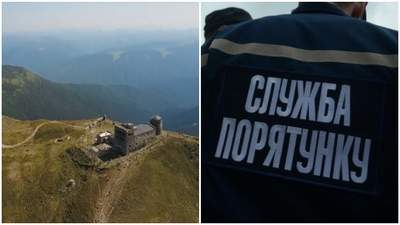 Жінці стало зле: у Карпатах рятувальники вже другу добу шукають туристку в горах