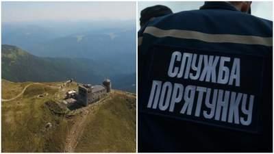Женщине стало плохо: в Карпатах спасатели вторые сутки ищут туристку в горах