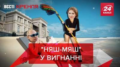 Вєсті Кремля: Путін відправив Поклонську в заслання