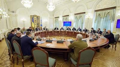 В СМИ опубликовали полный список лиц, против которых СНБО ошибочно ввел санкции
