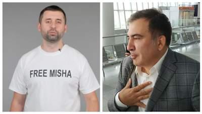 Ждем дома, – Арахамия записал видео в поддержку Саакашвили
