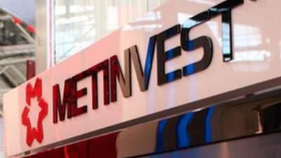 """Вище суверенного рейтингу України: S&P підвищив кредитний рейтинг """"Метінвесту"""" до рівня """"B+"""""""