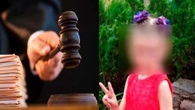 Семья убитой 6-летней Мирославы Третяк требует от государства 100 миллионов компенсации