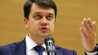 """Не менш, ніж президентські, – у """"Слузі"""" прокоментували політичні амбіції Разумкова"""