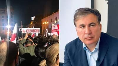 Режим немає опори в суспільстві, – Саакашвілі закликав владу Грузії не розганяти мирні протести