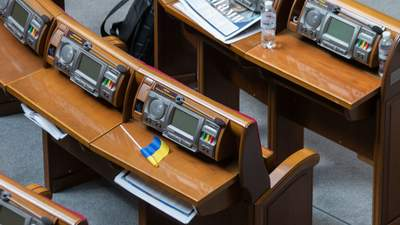 Комитет рекомендовал Раде принять за основу проект Госбюджета-2022
