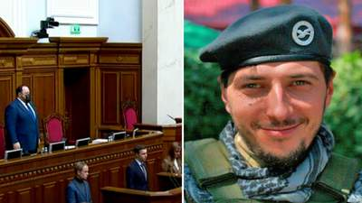 У Раді хвилиною мовчання вшанували пам'ять Героя України Віктора Гурняка