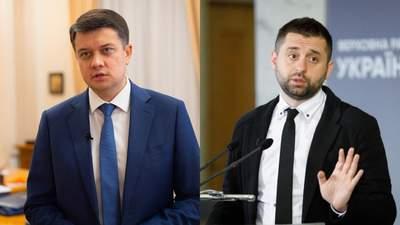 Вместо Корниенко: Разумков предложил Арахамии сесть рядом с ним в зале заседаний Рады