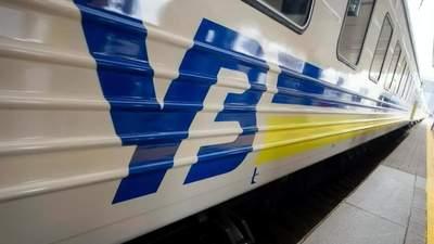 Як на залізниці перевірятимуть COVID-сертифікати пасажирів: відповіді на найпоширеніші питання