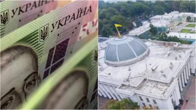 Изменения в Госбюджет-2022: какие правки депутатов поддержал Комитет Верховной Рады