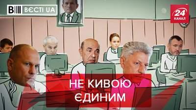 Вєсті.UA: Нардепам запропонують пройти психічний огляд