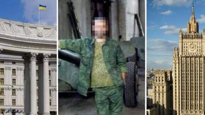 Цинично использовали и забыли, – МИД о запоздалой реакции Москвы на задержание Косяка