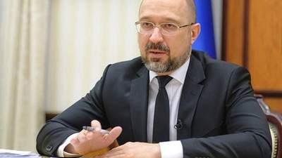 Будет ли в Украине полный локдаун: Шмыгаль рассказал об альтернативе