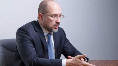 Несколько областей Украины могут перейти в красную зону в ближайшие дни, – Шмыгаль
