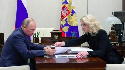 Росія постала перед важливим переломним моментом