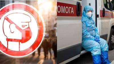 Под угрозой 2 области: красную зону в Украине планируют расширить
