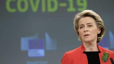 Президент Еврокомиссии упрекнула Россию из-за резкого роста цены на газ