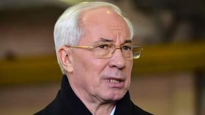 Суд заочно взял под стражу Николая Азарова по подозрению в госизмене