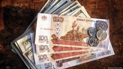 Нацбанк заборонив приймати рублі для зарахування на депозитні рахунки