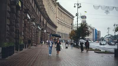 Комитет рекомендовал Раде принять закон о столице: что он меняет