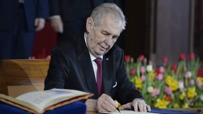 """Оточення президента Чехії могло """"злити"""" секретну інформацію, – ЗМІ"""
