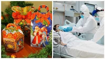 """На """"ковидных"""" закупках приобрели топливо, корм для животных и новогодние подарки: расследование"""