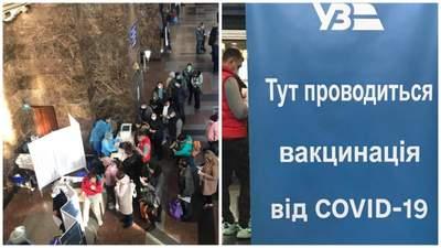 Как новые карантинные ограничения встретили пассажиры на вокзалах Украины