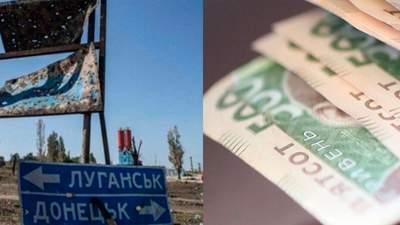 """""""Мертвые души"""": Украина платила пенсии на оккупированных территориях умершим людям"""